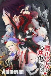 Machine-doll Wa Kizutsukanai -  2012 Poster