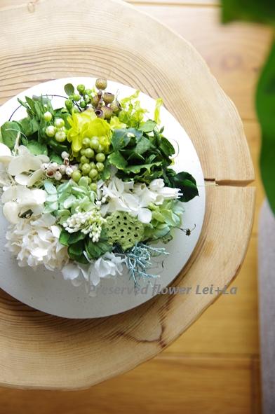 http://leila365.shop-pro.jp/?pid=50196540