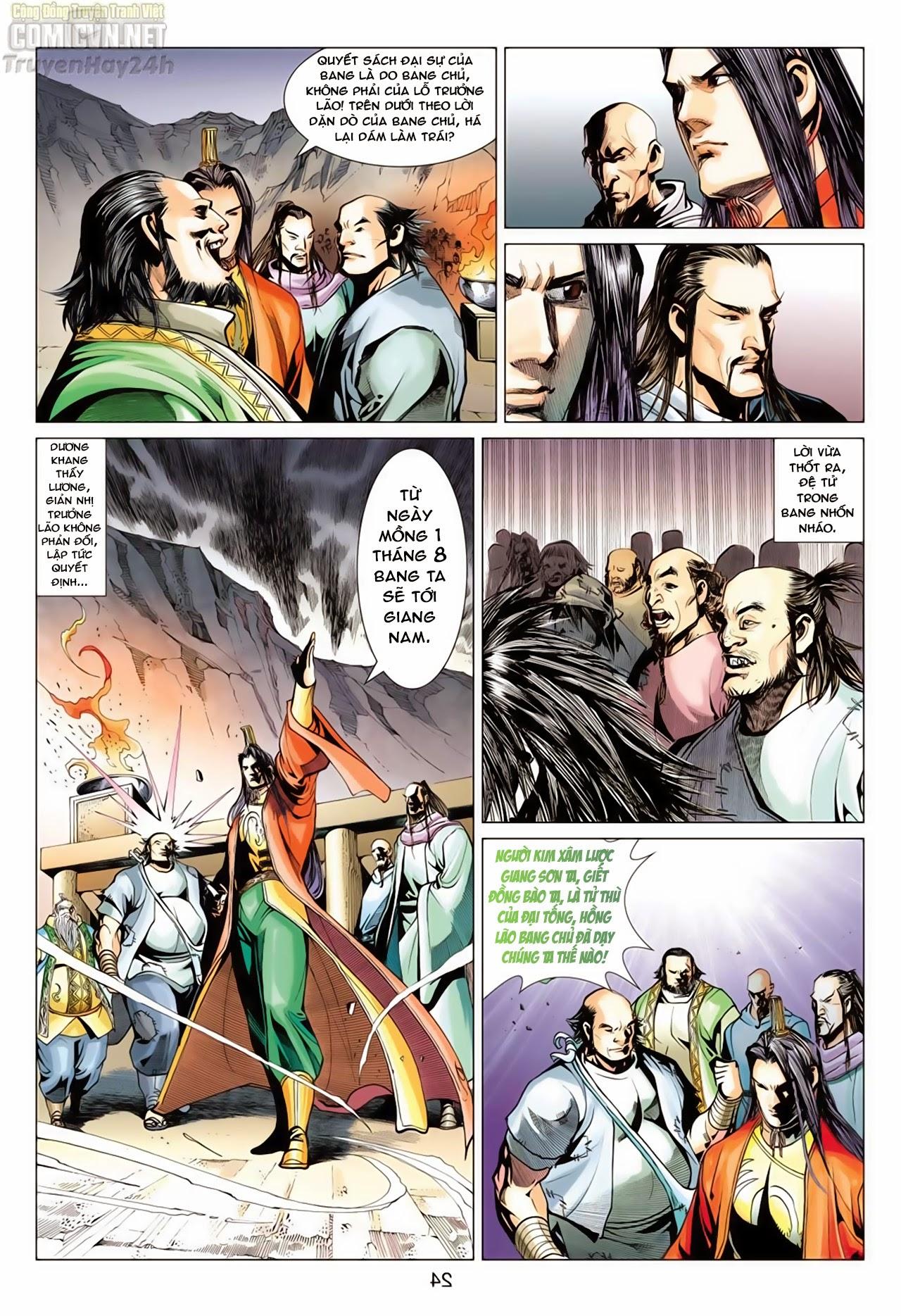 Anh Hùng Xạ Điêu anh hùng xạ đêu chap 66: nhạc châu đại hội trang 24