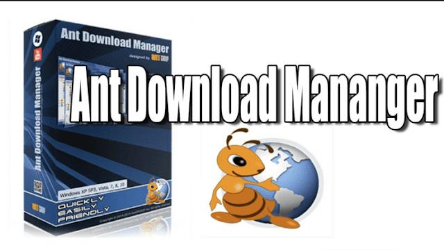 تحميل برنامج Ant Download Manager منافس برنامج idm