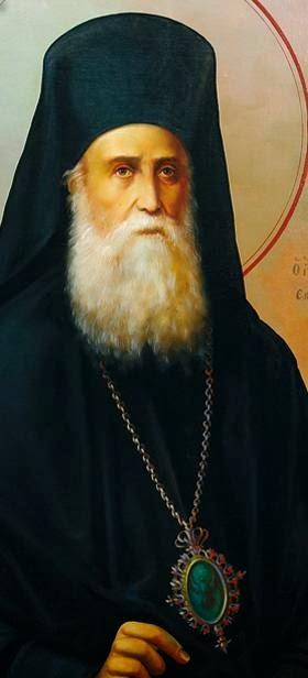 Mia-agnwsti-epistoli-Agioy-Nektarioy«S.Drekou»aenai.EpAnastasi