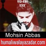 https://www.humaliwalyazadar.com/2018/09/mohsin-abbas-nohay-2019.html