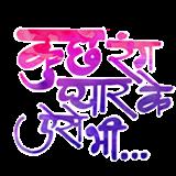 Aaliya Shah wiki, Biography