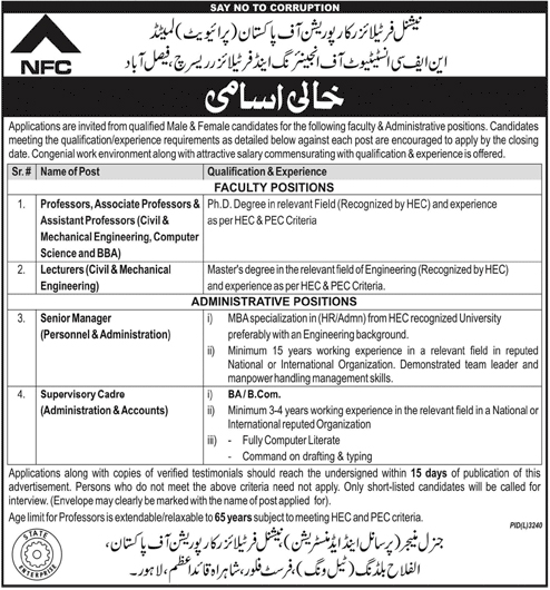 Jobs In National Fertilizer Corporation Of Pakistan Faisalabad 2018 for 6 Posts