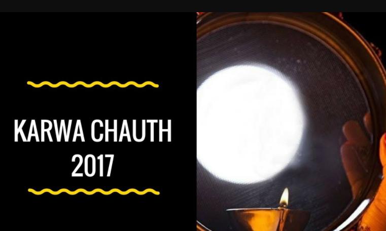 happy-karva-chauth-2017