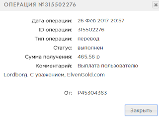26.02.2017.png
