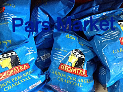 Egyptian Cleopatra Carbon Charcoal for Hookah at Pars Market Columbia Maryland