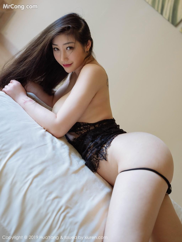Image HuaYang-2019-05-09-Vol.139-Daji-Toxic-MrCong.com-002 in post HuaYang 2019-05-09 Vol.139: Daji_Toxic (妲己_Toxic) (50 ảnh)
