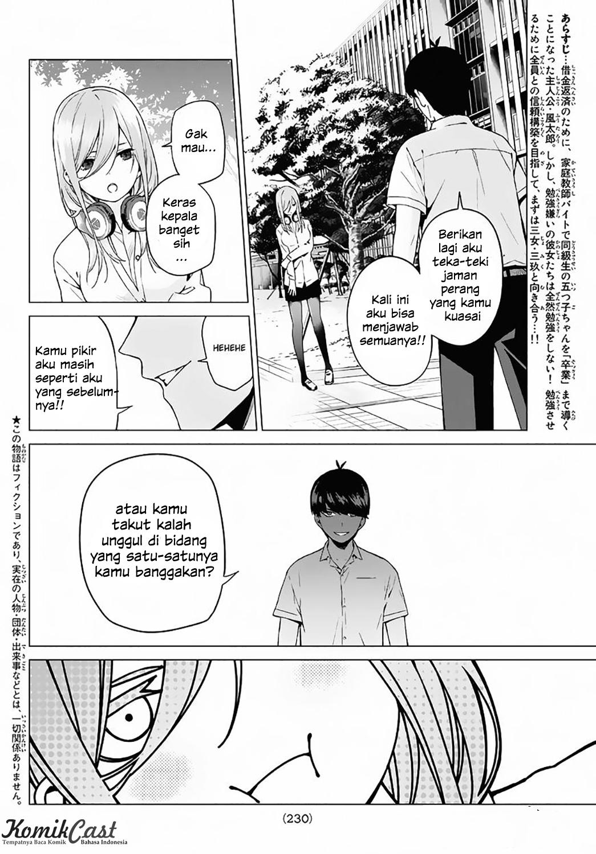 Go-toubun No Hanayome Chapter 4