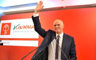 Πλήθος κόσμου έδωσε το «παρών» στην 3η Συνδιάσκεψη του ΚΙΝΗΜΑΤΟΣ Δημοκρατών Σοσιαλιστών που θα διαρκέσει από σήμερα μέχρι και την Κυριακή (4/6), στο ξενοδοχείο CARAVEL.