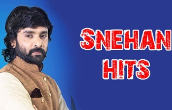 Snehan Super Hit Famous Audio Jukebox