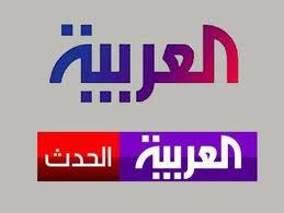 البث المباشر لقناة العربيه الحدث الاخباريه بث حى على النت بدون تقطيع
