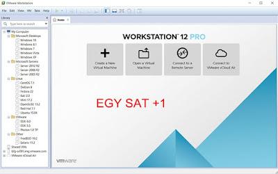 تحميل برنامج VMware Workstation Pro 12.5.0