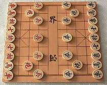 LIFESTYLE  CHINESE TRADITIONAL GAMES Xiangqi is a Chinese board game played by two players  Xiangqi is in the  same familywith chess  Present form of Xiangqi originated in China  so it  is known
