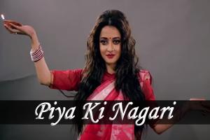 Piya Ki Nagari