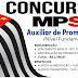 Concurso MP SP 2019: Saiu edital para Nível Fundamental. Salário inicial de R$ 2.789,80!