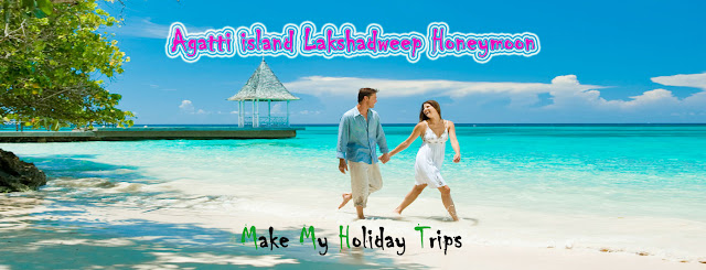 Agatti Island Lakshadweep Honeymoon