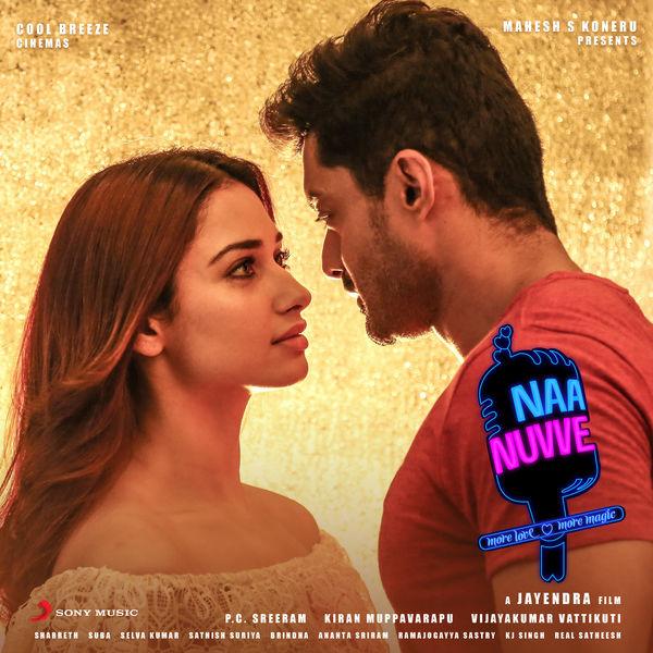 Naa Nuvve (2018) Telugu Songs Lyrics