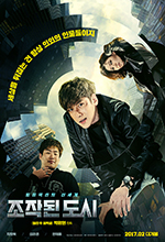 Pelicula Fabricated City