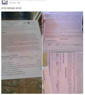 صفحة  تسريبات 2016 بدأت التسريبات مع انطلاق الامتحان الجهوي 2016