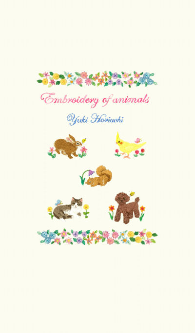 Embroidery of cute animals!
