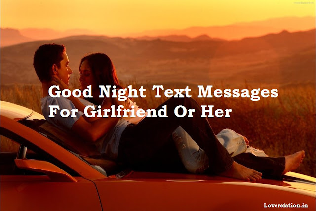 Sexy Good Night Text For Girlfriend