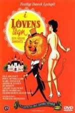 I Løvens tegn (1976)