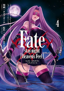 [真じろう×虚淵玄×TYPE-MOON] Fate/Stay Night – Heaven's Feel 第01-03巻