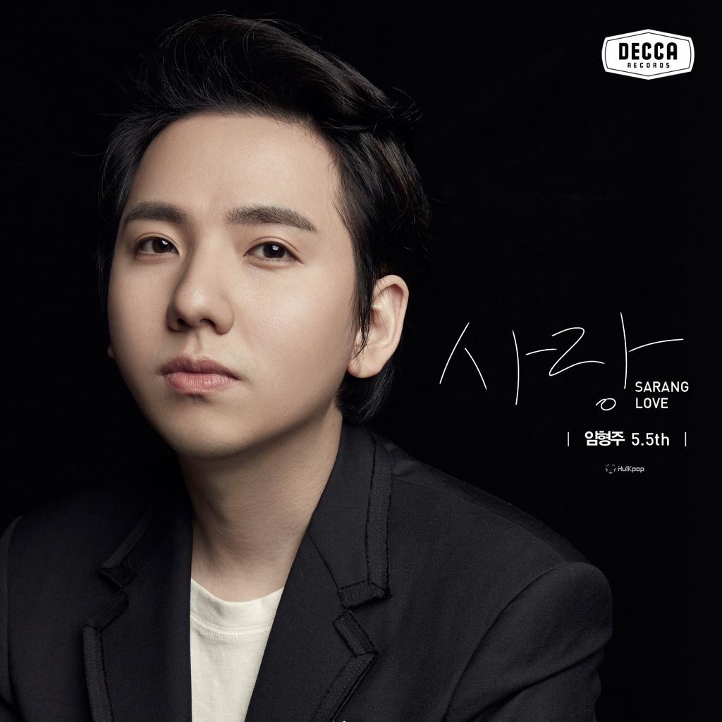 Lim Hyung Joo – Vol.5.5 Sarang: Love
