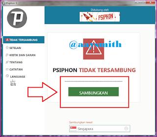 Psiphon3_4