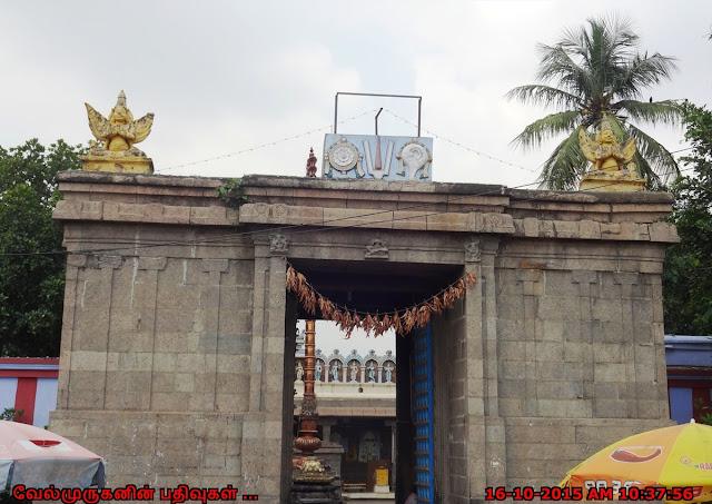 Koyambedu Perumal Temple