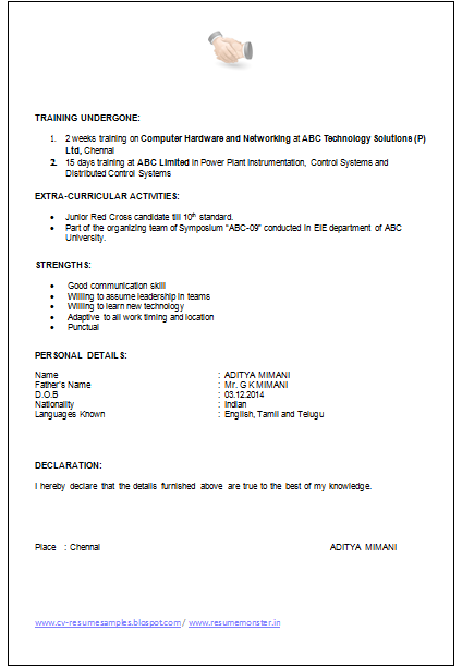 example resume for computer science