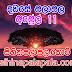 Lagna Palapala Ada Dawase | ලග්න පලාපල | Sathiye Lagna Palapala 2020 | 2020-04-11