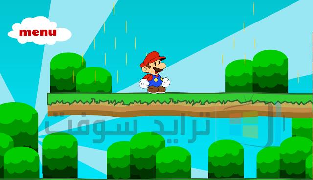 لعبة ماريو الاصلية للموبايل سامسونج