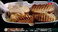 برنامج مطبخ دريم حلقة الاحد 12-2-2017 طريقة عمل فطائر الفراولة بالجبنة مع الشيف أحمد المغازى
