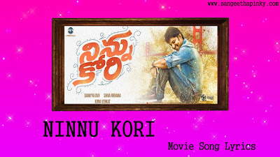 ninnu-kori-telugu-movie-songs-lyrics
