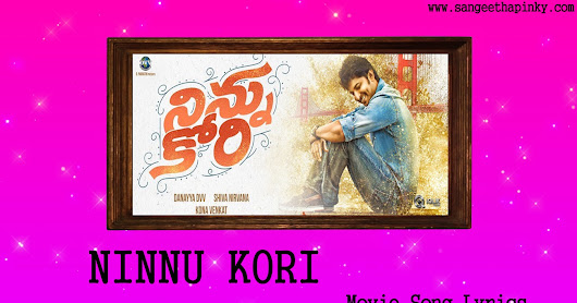 Ninnu Kori Telugu Movie Songs Lyrics