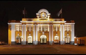 Casa Museo de la Literatura
