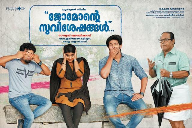 Jomonte Suvisheshangal Movie Latest  Posters