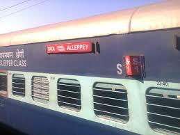 Aleppi-Tata Express: ओडिशा में ट्रैकमैन की सूझबूझ से बची एलेप्पी-टाटा एक्सप्रेस