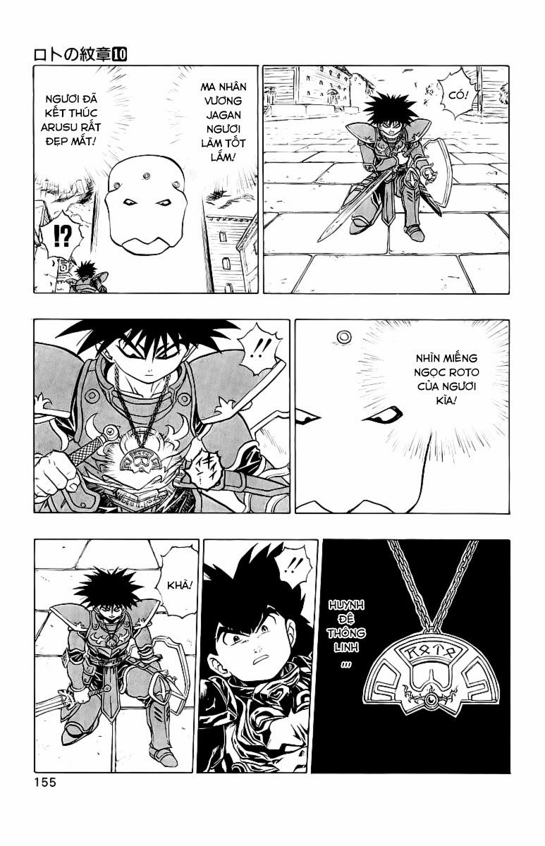 Dragon Quest: Emblem of Roto chap 37 trang 15