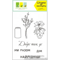 http://scrapstudio.com.ua/index.php?route=product/product&product_id=5146