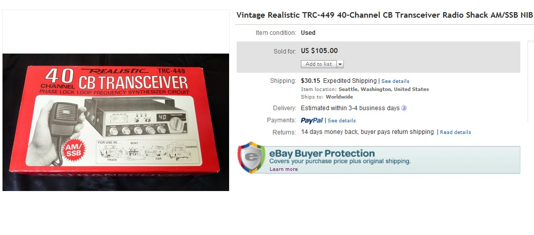 eBay Selling Coach: Learn More About 1970s Vintage Items to