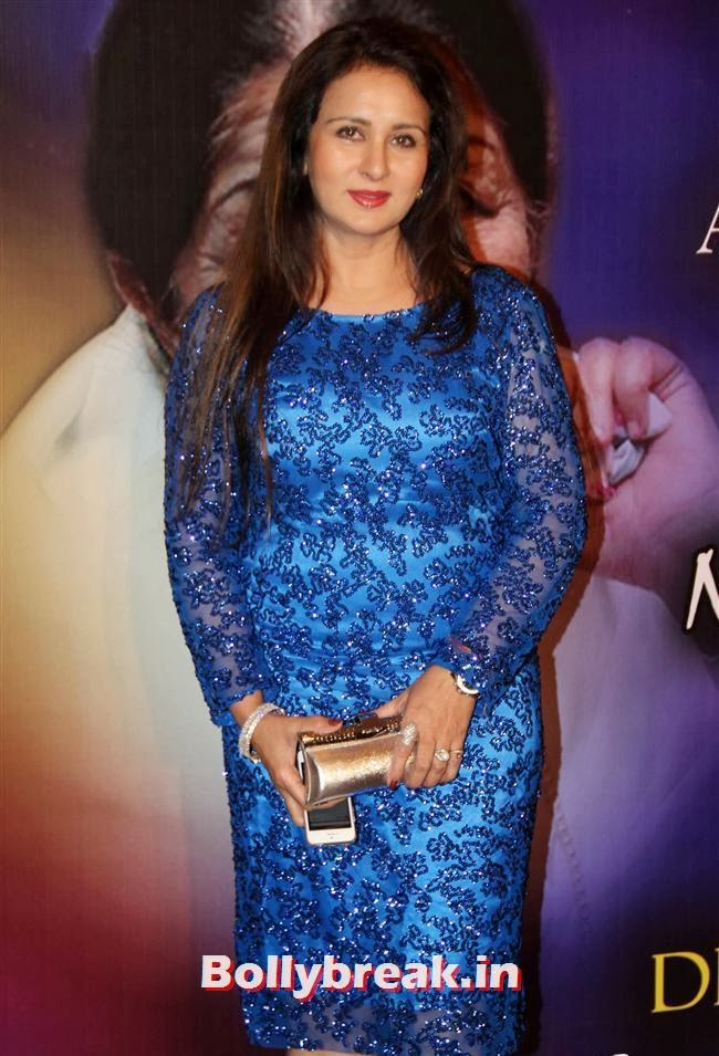 Poonam Dhillon, Bollywood Beauties at Yash Chopra Memorial Awards