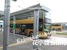 港珠澳大橋搭乘穿梭巴士:香港往返澳門金巴心得