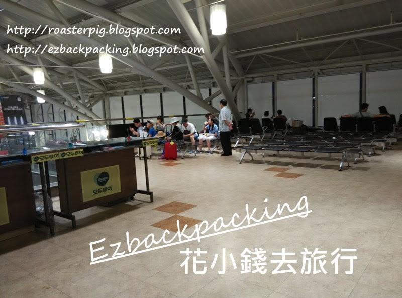 釜山機場休息區