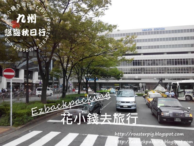 JR博多站築紫口