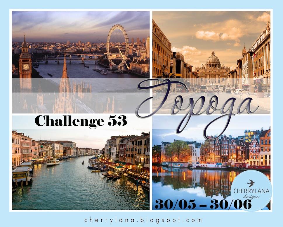 "Challenge 53 - Любимые вещи ""Города"""