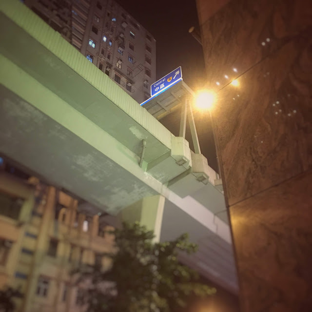 Flyover, Hong Kong, Style,  天橋, Hill Road, 香港