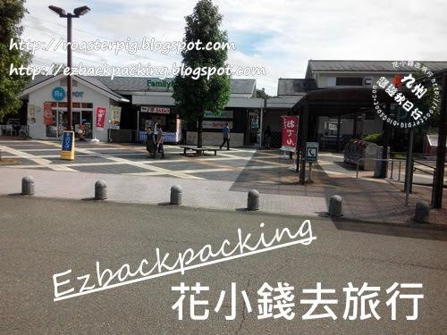 熊本-人吉高速巴士道駅